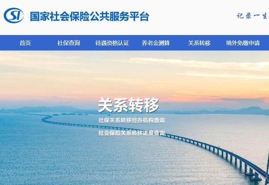 有被鸿博彩票骗了的吗,中国汽车流通协会:7月二手车交易量同比增长6.73%