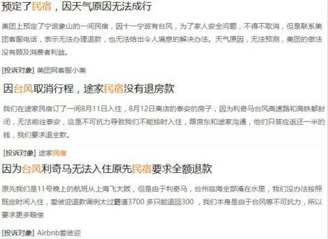 立博官网官网·刚刚华为宣布起诉美国政府,还曝光了一个核弹级新闻