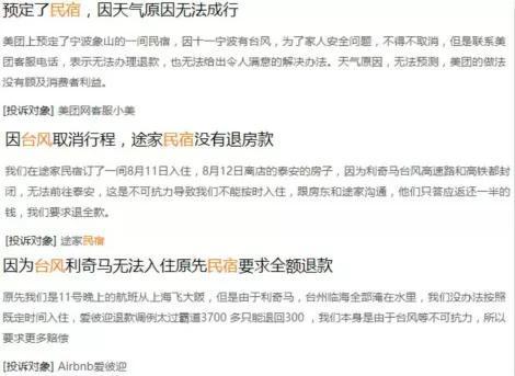 环亚ag88网上赌场|沈阳市政协开展党建专题培训活动