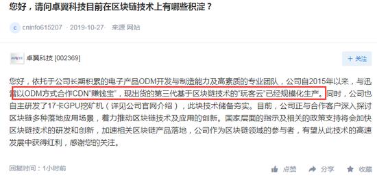 亚洲城网址亚洲城游戏版官网·中国互金协会通报 网贷平台信息披露具体情况