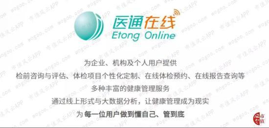 澳门bwin网址 以习近平同志为核心的党中央治边稳藏富民新实践