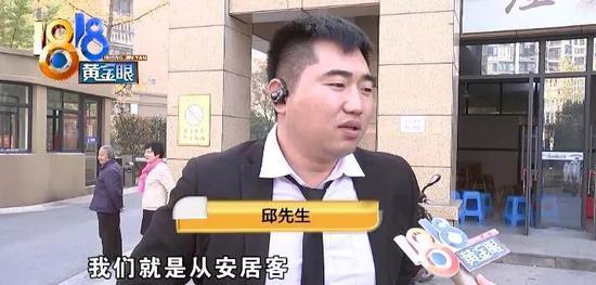 线上博弈·省委肃清前省委书记流毒会议当日,省会市长被拿下