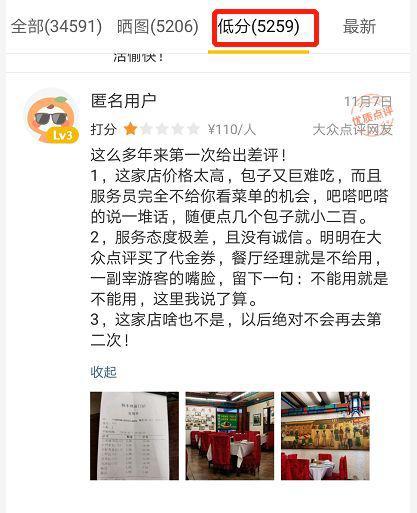 三鑫娱乐场,检方对茅台电子商务公司原总经理肖华伟作出逮捕决定