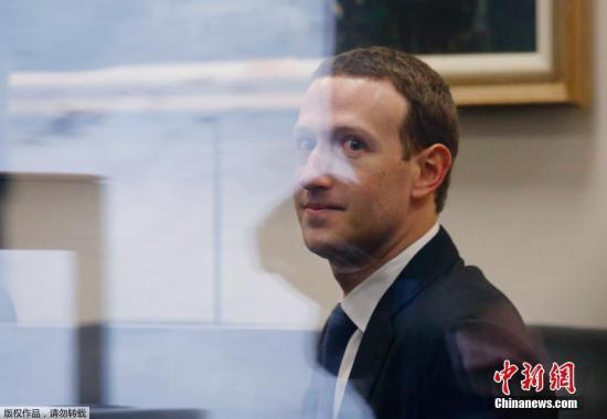 """資料圖:扎克伯格出席參議院司法和商業委員會的聽證會,解釋""""臉書""""在社會和用戶私隱問題上扮演的角色。"""