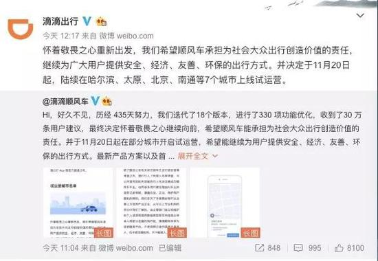 大西洋游艺电子中心|官方!天津警方确认天海国脚涉醉驾,被刑事拘留两年前一幕重演