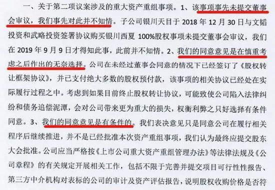 """「百乐坊开户注册」滨州市妇幼保健院开展""""深化'双报到'""""主题党日活动"""