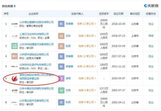 网上赌场技巧-苏宁易购2017全年营收1879.28亿元 同比增长26.48%
