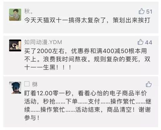 www.dafadoudizhu.com-安吉竹贤山庄 VS 物产公寓,哪个更宜居?