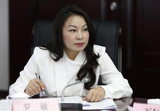 云南省农信社主任罗敏2016年因受贿罪被逮捕。