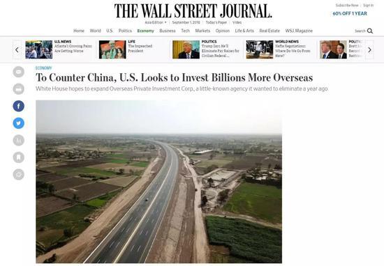 """""""爆料:美国要凑600亿美元学中国?"""