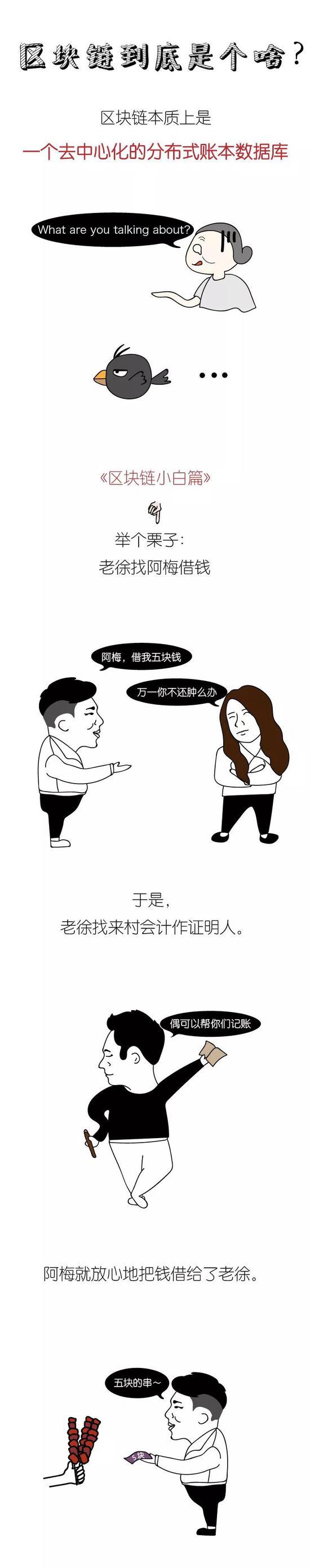 韦德下载网址_天津西青水西公园43亿地块暂停挂牌 此前曾降价7亿两度延期