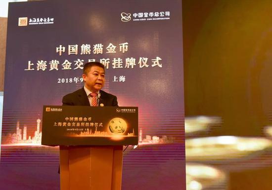 中国熊猫金币在上海黄金交易所正式挂牌