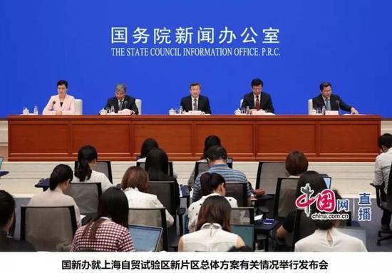 抢人放大招:上海自贸新片区降购房门槛 杭州补贴升级