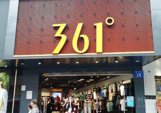 金狮贵宾会网址多少·中山规范地下空间利用,负一层单建商业将按首层楼面地价25%定价