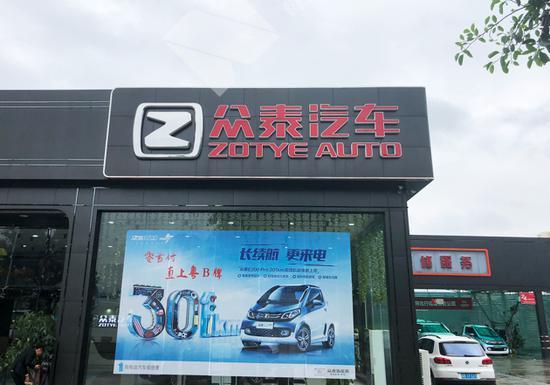 九卅娱乐网入口·彭博:比亚迪将剥离电池制造业务 2020年前上市