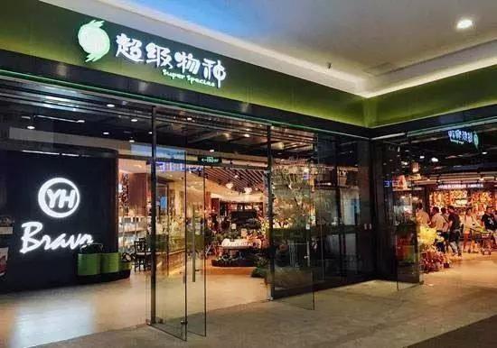永辉云创之所以扛住亏损压力大规模开店,于腾讯、阿里主导的新零售竞争有关。