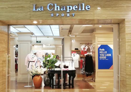 衣服这么难卖了?拉夏贝尔半年预亏5亿、关店2400家