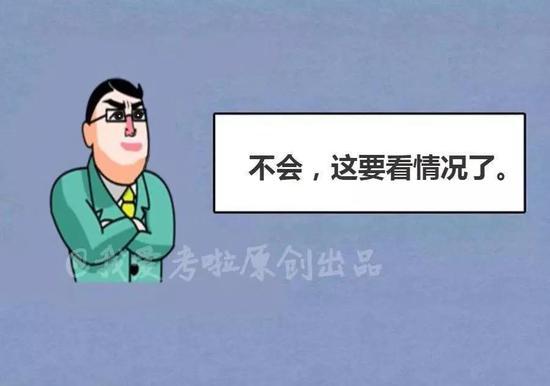 钱柜官方777,华为郭平:VR今年将复兴 有望成下个智能手机产业