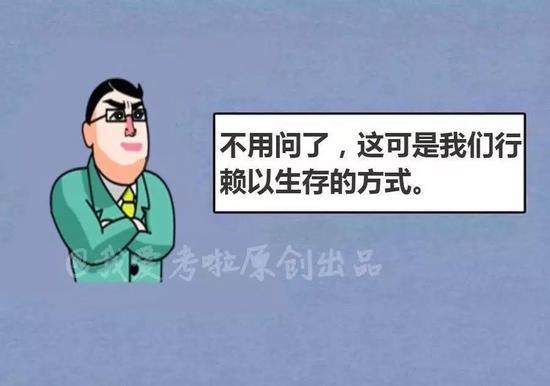 「淘金网反波胆合法吗」日本人对《三国》有多爱?看图,脑洞大开的满满细节!