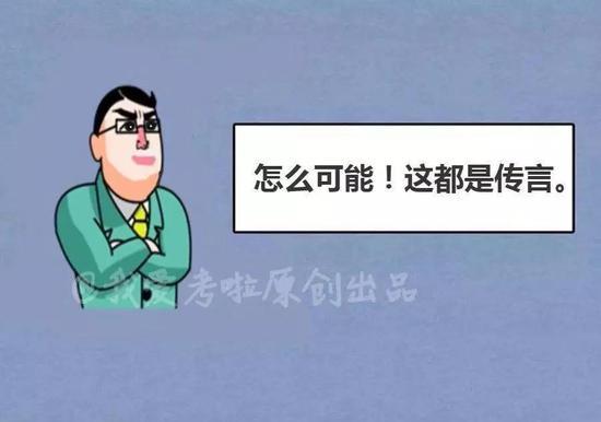 sb博彩公司网站_评论:扫楼众筹曝网络慈善硬伤 监管需强化行业要自律