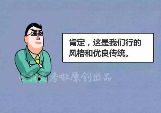 嘉年华国际娱乐开户 LOL:苏宁中野联动互相打气加油!将在重庆客场挑战Snake