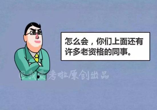 普京娱乐场官方网站·俞渝怒揭李国庆老底:谎称净身出户 实则拿走1.3亿