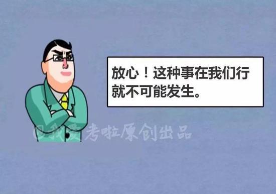 凤凰平台登陆网址|罗成回应商标侵权诉讼:在教育留学行业经营早于360