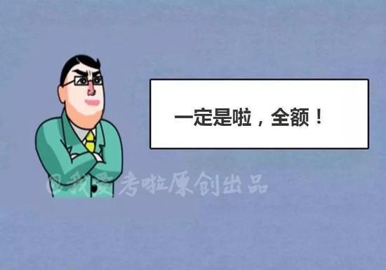 """我爱博开户_苏州最独特园林 假山被誉""""吴中之冠"""" 入选世界遗产却少有人知!"""