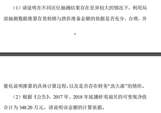 365bet手机版体育在线-今麦郎凉白开渠道整合成谜 缺位北京各大超市