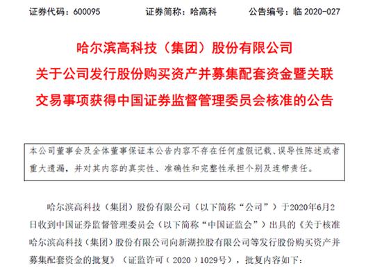 http://www.fanchuhou.com/shehui/2356702.html