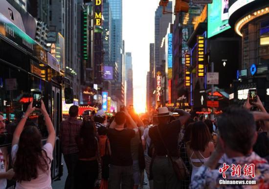 資料圖片:曼哈頓街區。