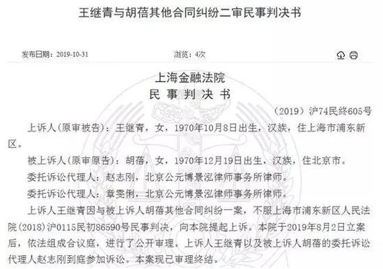 「bet娱乐场手机开户」贵州毕节煤矿事故 获救矿工:有火下来把我冲倒