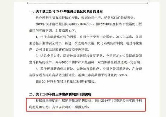 大喜888官方_RCEP之后 中日韩自贸区谈判怎么走