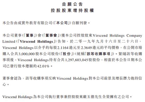 信和娱乐代理|恒生电子股份有限公司关于参加浙江辖区上市公司 投资者网上集体接待日活动的公告