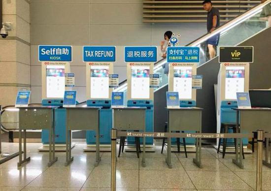 支付宝在韩国推出全