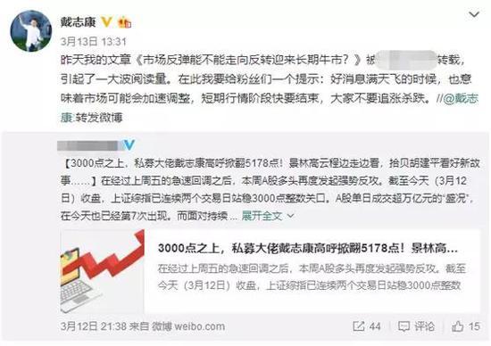 淡水泉投资赵军: