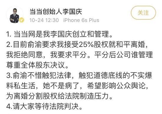 """皇冠比分投注网站_深圳""""后花园""""也出狠招:一次买3套房的人麻烦了"""