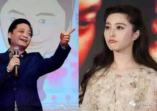 崔永元爆料范冰冰涉偷漏税 无锡地税已介入调查此案!