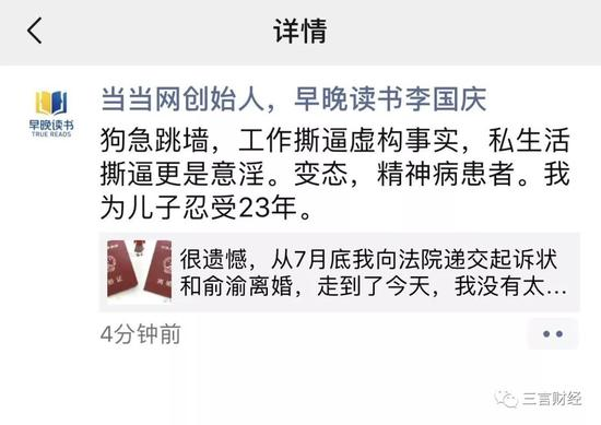 """凯发体育苹果怎么下载 国台办谈""""一国两制"""":照顾台湾实现统一最佳方式"""