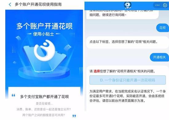 qing娱乐官网极品盛宴 轨交+物业模式落地,广州地铁正式成为越秀地产战略股东
