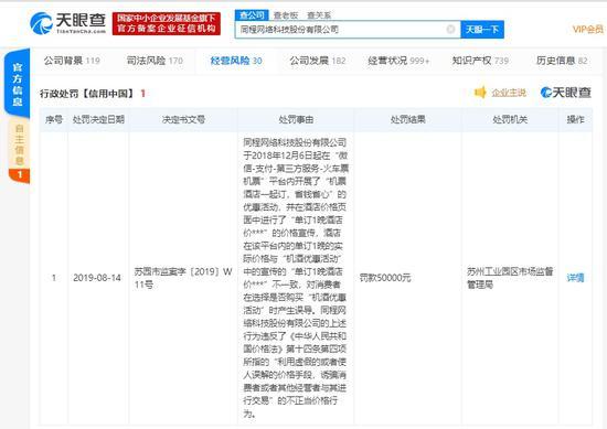 """全讯网777开奖记录-河北""""爱心妈妈""""李利娟案庭审结束 将择期宣判"""