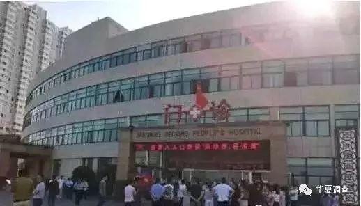 """一家县医院的破产: 宿迁""""卖医院""""改革疑似失败"""