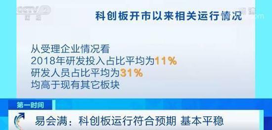 """天游在线测速 - 中国足协""""梦想中国""""社会责任活动在双峰举行"""
