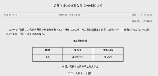 群英会投注金额表 广州独生子女有护理假啦!2月1日起可休,每年15天,还带薪!