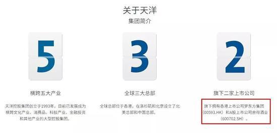 """天天彩票送彩金_韩国多名议员提议引入""""雪莉法"""",呼吁禁止恶意留言"""