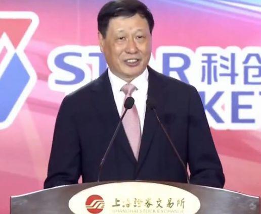 上海市市长应勇致辞