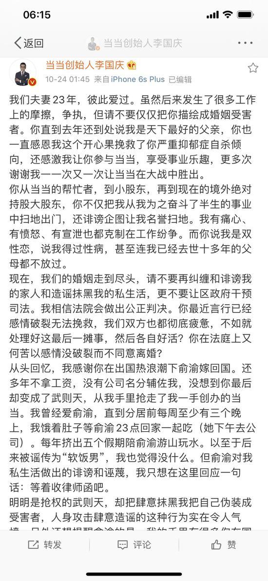 787788|大家关注丨北京师范大学教授王宁:文言阅读是产生汉语正确语感的重要源泉