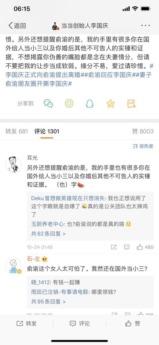 """网上送彩金彩票平台 双11下单却无法提车!长安福特""""超值特卖""""尽是套路:一车多卖"""