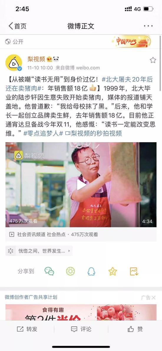 「9542官方网站」邹市明眼伤将进行检查 冉莹颖全程陪护难入眠