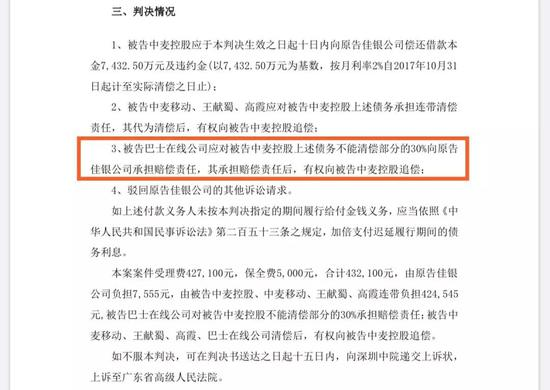 九卅娱乐app登录网址-中网丨王蔷因抽筋退赛 哈勒普轻松过关